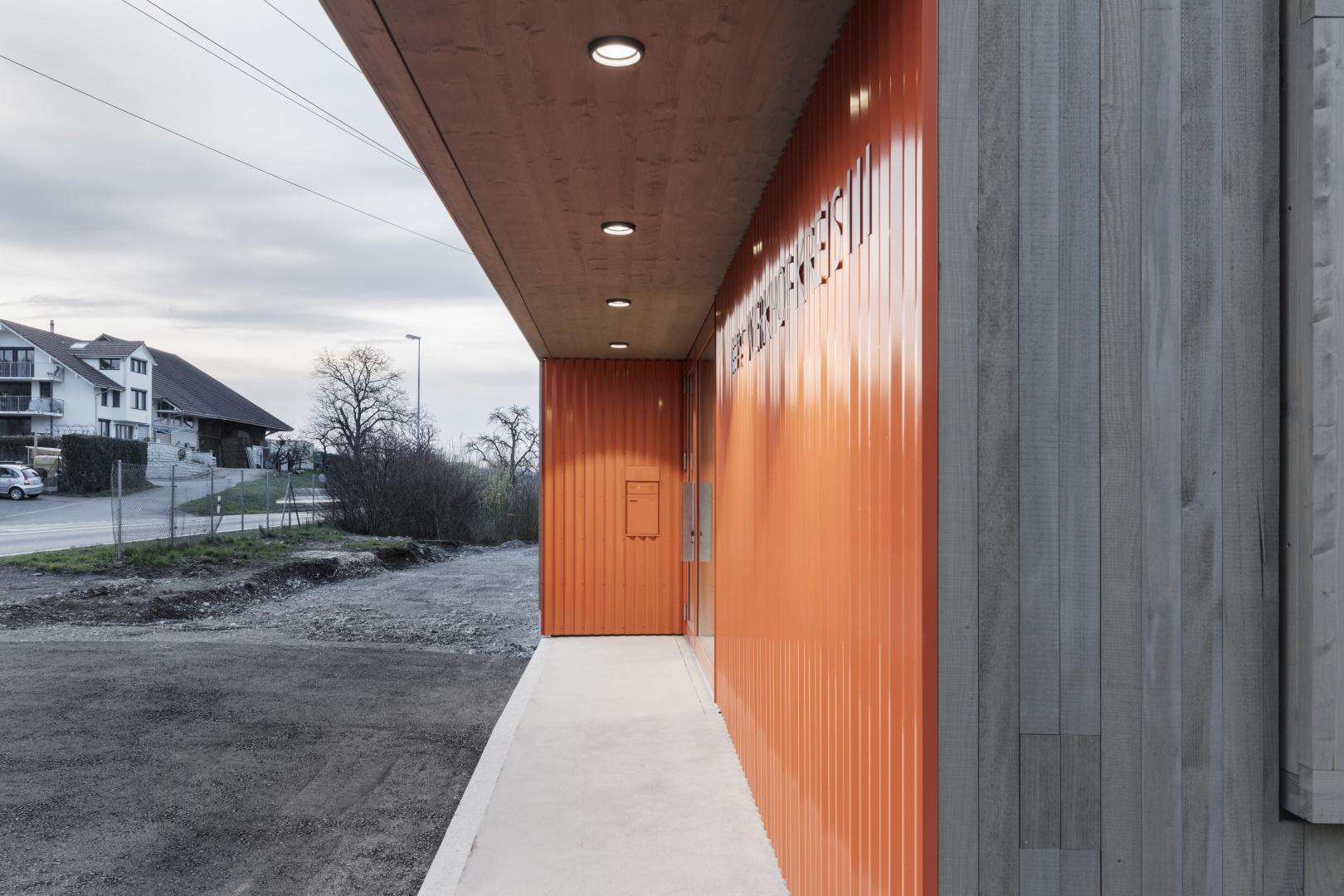 Eingangsbereich © Beat Bühler