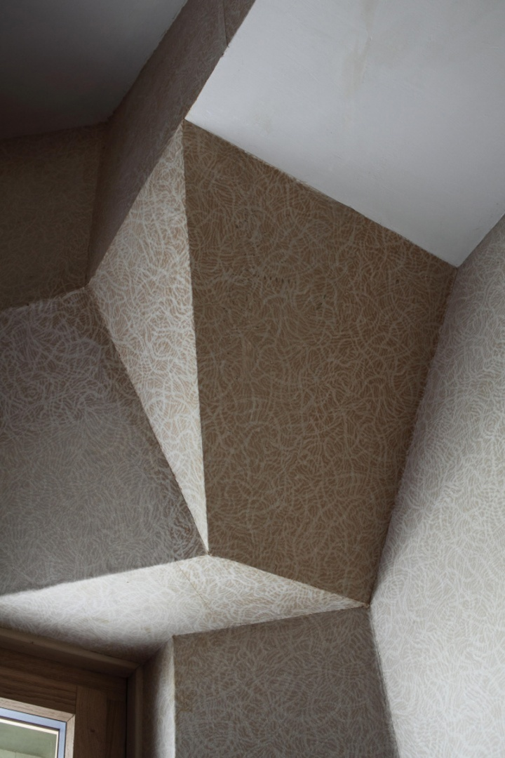 Detail Innen © Eiko Grimberg
