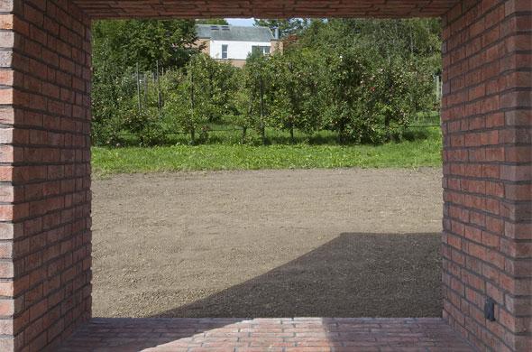 Aussenbild Gartenfenster