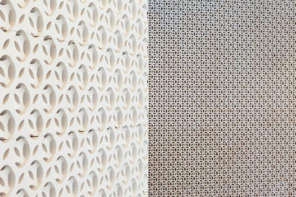 Wandverkleidung Aula  © Beat Bühler