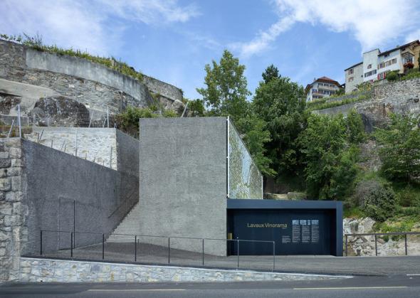 Façade d'accès route Suisse © Thomas Jantscher