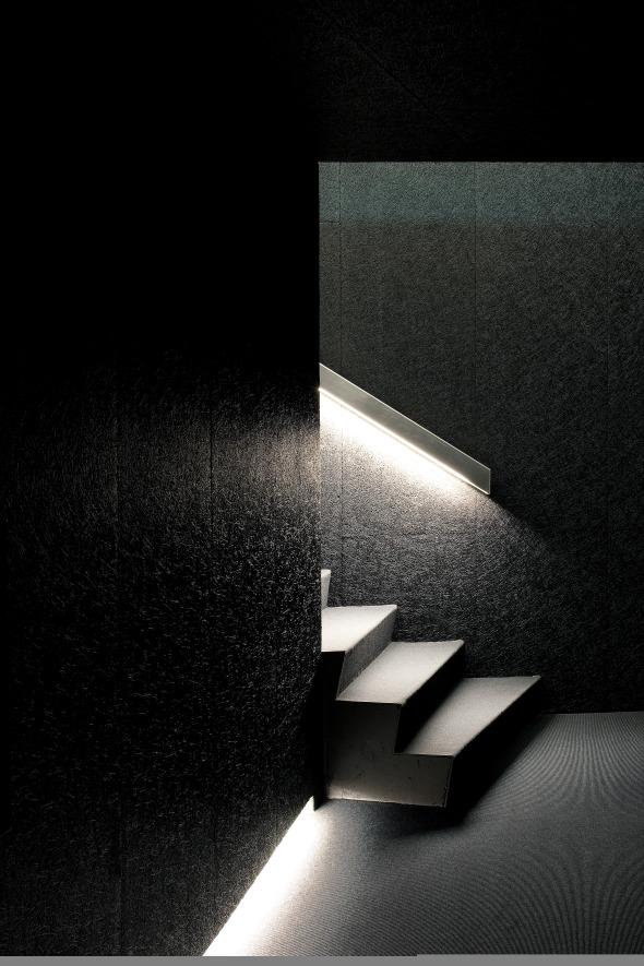 Verbindungstreppe © Thomas Jantscher